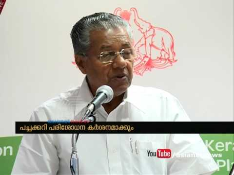 Legal steps if toxic vegetables brought to state, says CM Pinarayi