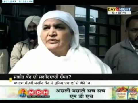 Bibi Jagir Kaur Misbehaves With Media