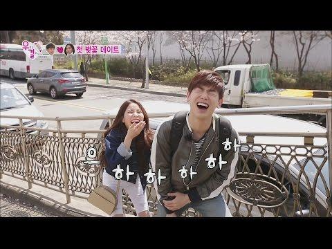 [We got Married4] 우리 결혼했어요 - Eric Nam  ♥  Solar Cherry Blossom Walkway Comic photo 20160430
