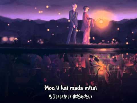 Hotaru Lyrics - Fujita Maiko