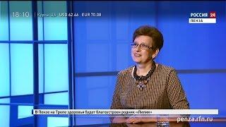 Россия 24. Пенза: новый подход к процессу обучения детей
