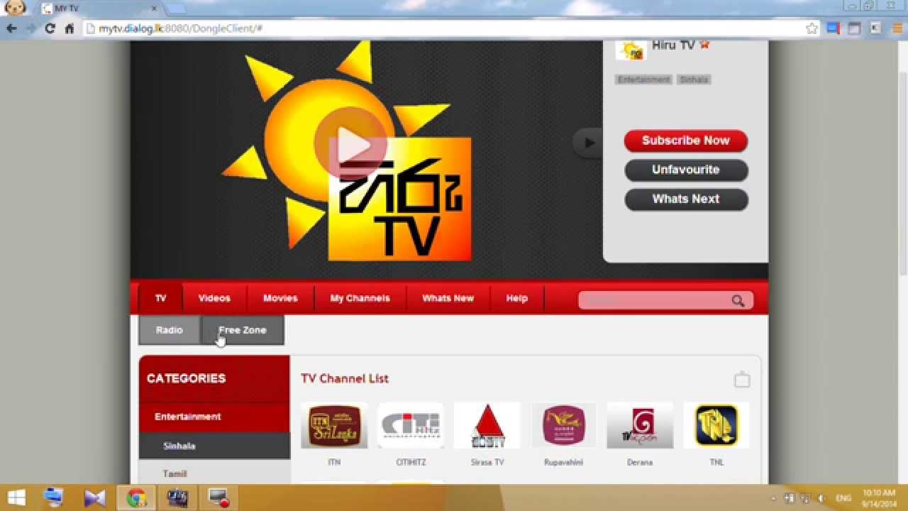 Watch Sri Lankan Dialog TV Free of Charge - YouTube
