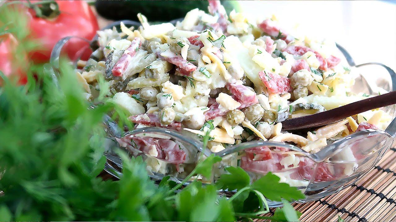 Салат Охотничий с сырокопченой колбаской  Просто объедение