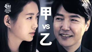 Video Ms temper and Nam Jung Gi teaser 6 download MP3, 3GP, MP4, WEBM, AVI, FLV April 2018