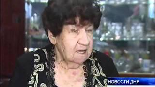 видео Договор ренты пенсионер
