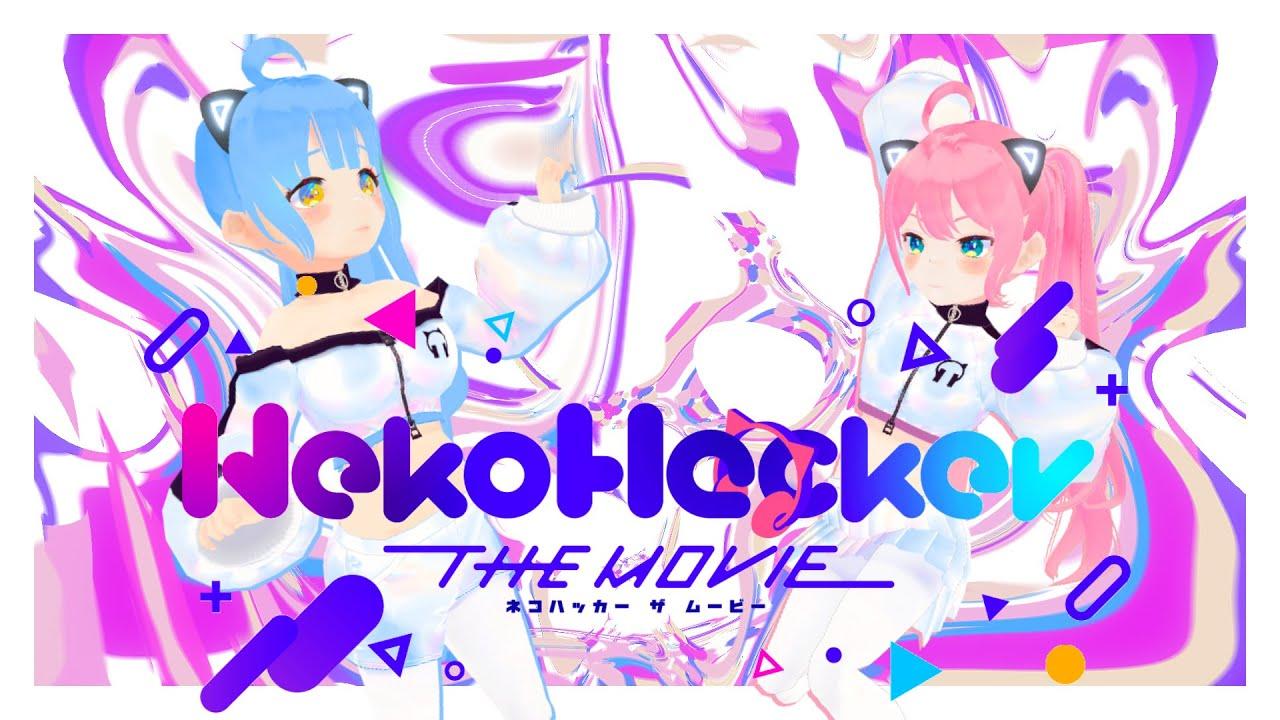 Neko Hacker THE MOVIE 予告動画
