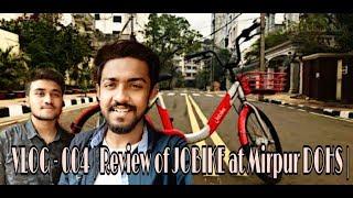 VLOG- 004 | Review of Jobike at Mirpur DOHS | Saif Ishtiaque Naveen