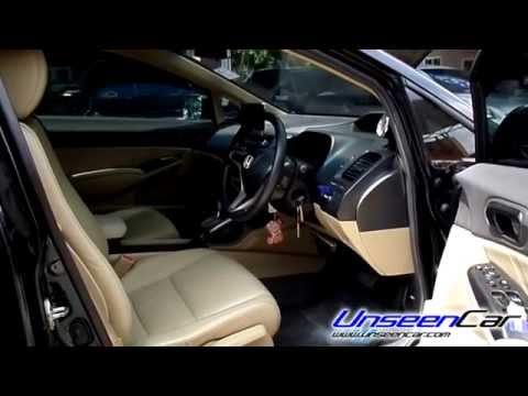 รถมือสอง HONDA CIVIC โฉมปี (06-12) i-VTEC 1.8 [E] AS