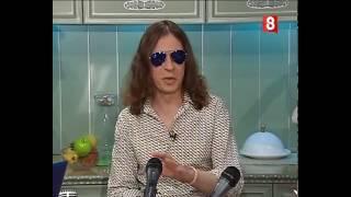 Пионерское шоу. Выпуск 135. Найк Борзов