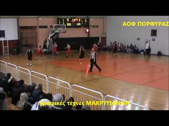 Α ΑΝΔΡΩΝ | aofporfyras Video : ΠOPΦYPAΣ-ΔPAΠETΣΩNA 82-49(45-29). Δείτε στιγμιότυπα για την 23η αγωνιστική του πρωταθλήματος