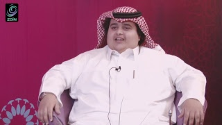 تغطية زين لفعاليات المؤتمر الاعلامي العربي 14 لقاء مع بوجفين