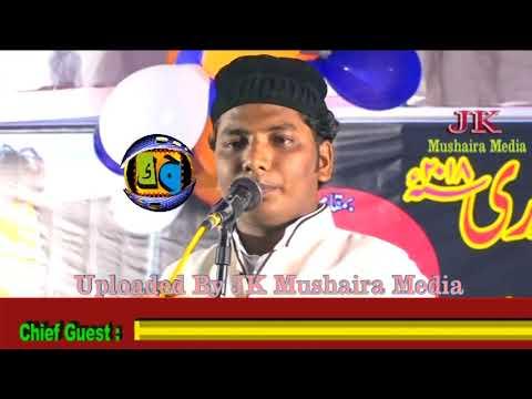 Rajab Ali Sherwani All India Natiya Mushaira Sherwan Sarai Meer Azamgarh 2018 Org. Rajab Ali