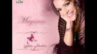 Mayssam Nahas ... Habibi Ma Biaddi | ميسم نحاس ... حبيبي ما بأدي