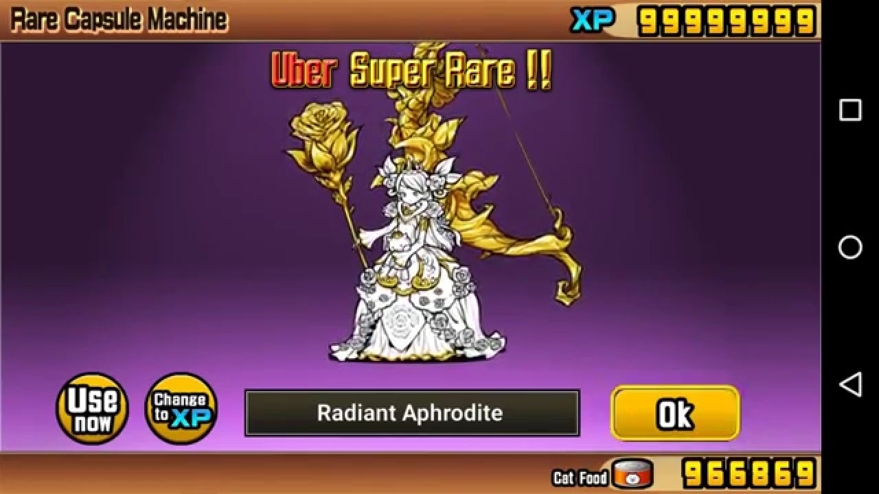how to get uber super rare cats in battle cats