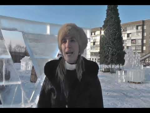 Строительство ледового городка в Кушве