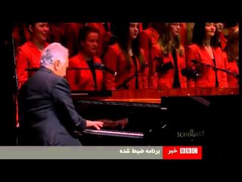 A Persian song dedicated to Professor Majid Samii