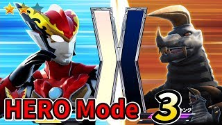 【NS】ULTRAMAN R/B - Gameplay part 3 (Hero mode)
