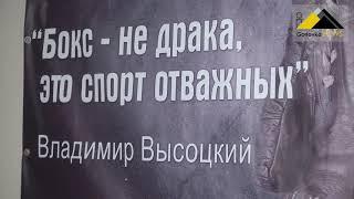 Боксеры готовятся к чемпионату России