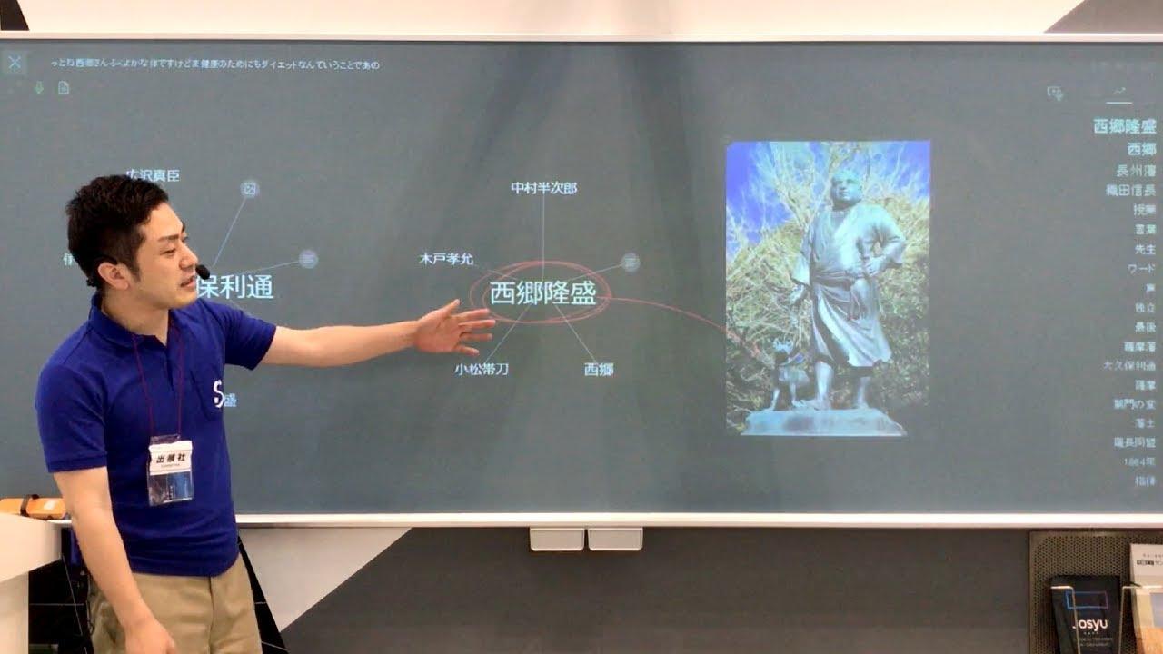 「ジョシュ 黒板」の画像検索結果