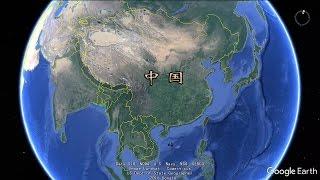 用Google Earth谷歌地球游览湖北咸宁通山乡村公路