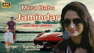 Mera Bapu Zimidar#New Haryanvi Song 2018#Sannu Doi#Mis Ada#2018 New Superhit song