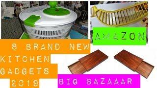 8 Brand New Kitchen Gadgets 2019 From Big Bazaar Amazon and Flipkart | SuperStylish Namrata |