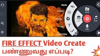 How to Create Fire Effects WhatsApp Status Video |  Kinemaster Tutorial | NGL Freeze