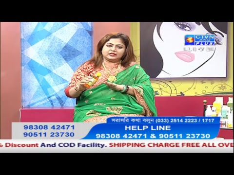 ARISH BIO NATURALS CTVN Programme on March 04, 2019 at 4:30 PM
