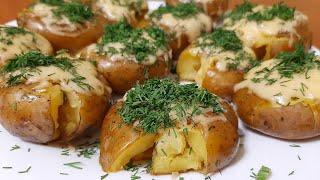 Картошка в мундире Новый рецепт