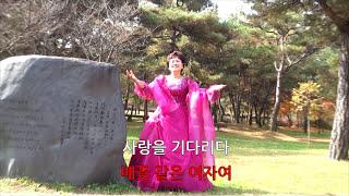 매화같은 여자 - 가수 추월선 [Music Video]