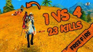 [B2K] سرعة جنونية قيم نار   솔로 VS 스쿼드 게임 플레이 23 킬