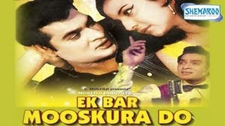 Ek Bar Muskura Do - 1972 - Full Movie In 15 Mins - Joy Mukherjee - Tanuja - Deb Mukherjee