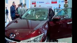 دوس بنزين | تغطية حصرية  لمؤتمر انطلاق سيارة honda civic الجديدة