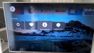 Обновление прошивки на телевизоре KIVI
