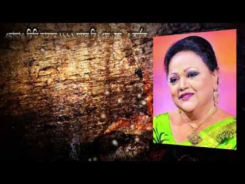 Sabina Yasmin Biography - ATN Music TV Official Video- 2014