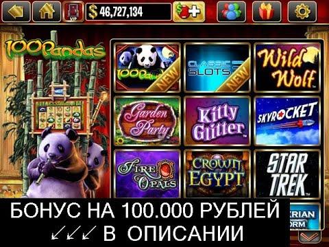 Новые игровые автоматы купить