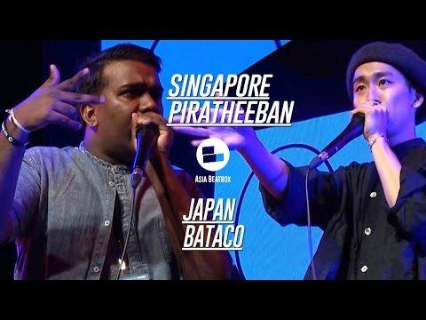 Bataco(JP)vs Piratheeban(SG)|Asia Beatbox Championship Top 4 Beatbox Battle