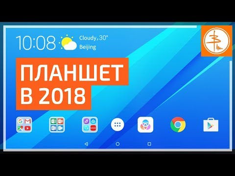 ОБЗОР Lenovo TAB4 10 Plus - А НУЖЕН ЛИ?