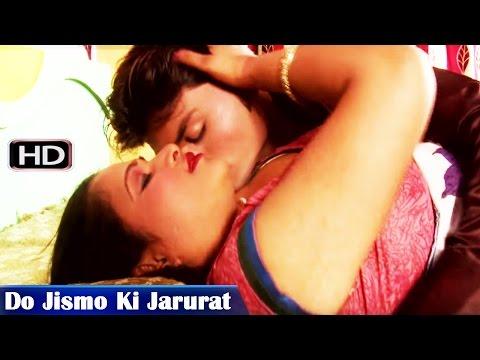 Hindi Short Film | Jism Ki Jarurat | Akeli Bhabhi ki Jism ki Aag | Full HD Movie