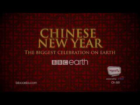 """Chinese New Year - BBC Earth - 15"""""""