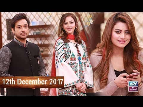 Salam Zindagi With Faysal Qureshi  - 12th December 2017 - Ary Zindagi
