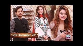 Salam Zindagi With Faysal Qureshi - Dr Umme Raheel & Benita David - 12th December 2017 thumbnail