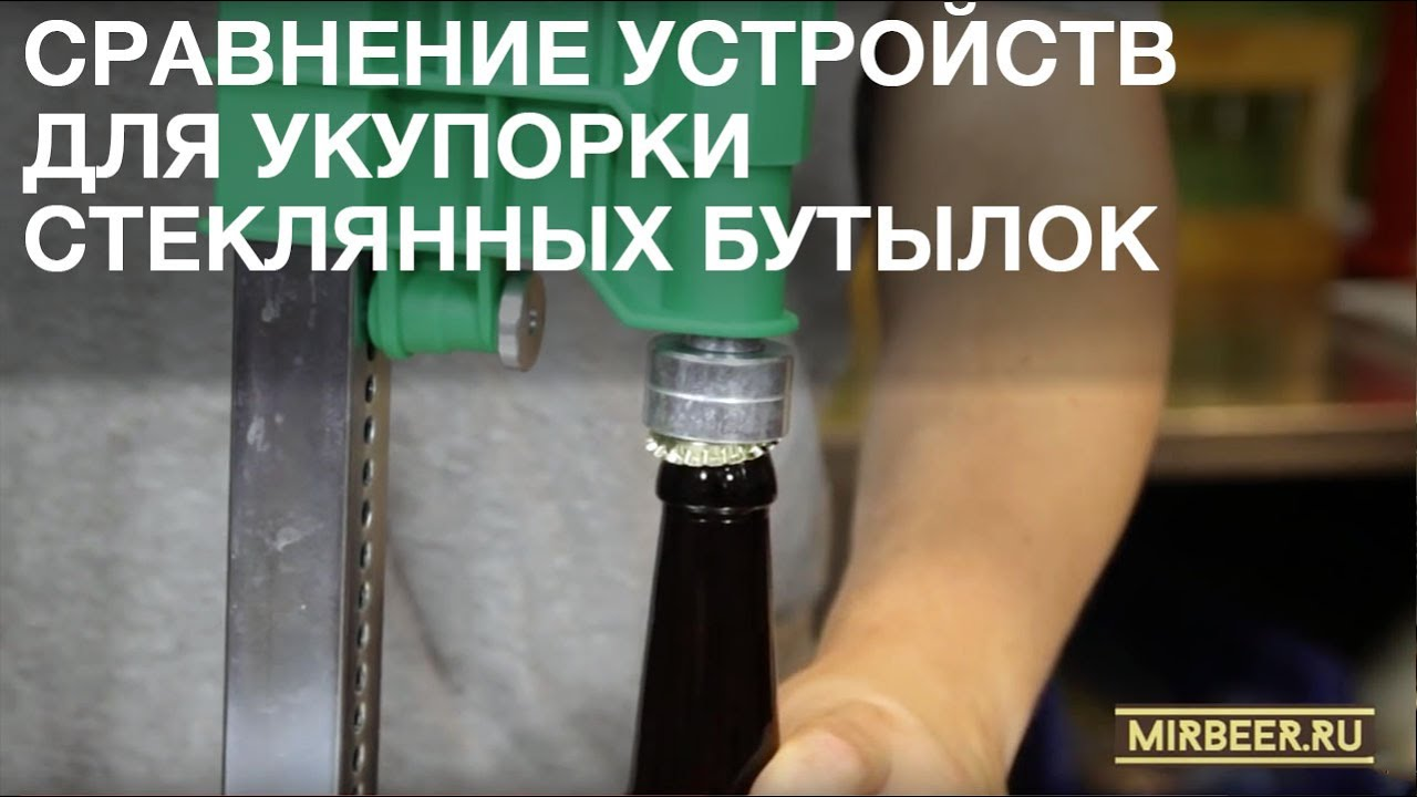 Приспособление для снятия с осадка браги или вина. - YouTube