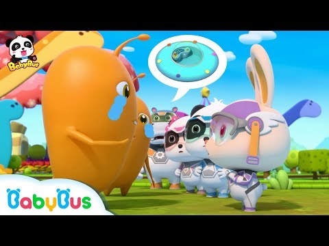 Baby Panda Helps Aliens Find UFO | Super Panda Rescue Team | BabyBus Cartoon | BabyBus
