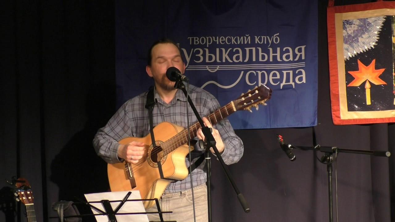 Музыкальная Среда 26.04.2017. Часть 4