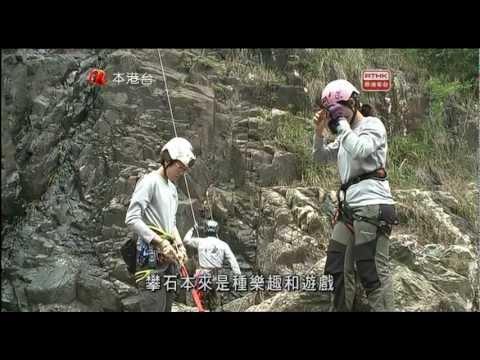 RTHK-做個健康快活人-8-黄金新一頁-2012-12-23