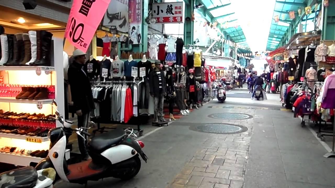20120201=南華觀光購物街: 高雄市新興區南華路76號 旁 - YouTube