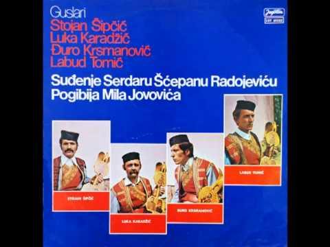 Погибија Попа Мила Јововића (1977)