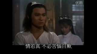 情義倆心堅 - 主唱: 張德蘭、陳僖儀