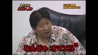 【公式前田日明LINKS】 前田日明HP --- http://www.akira-maeda.net You...